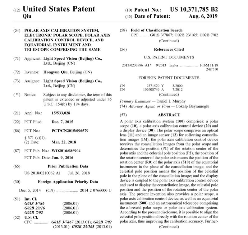 QHYCCD荣获美国专利及商标局(USPTO)颁发的PoleMaster专利证书