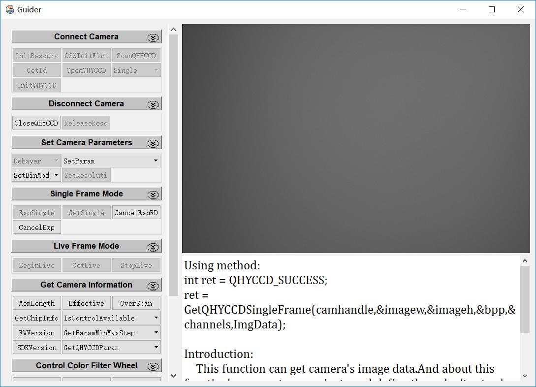 SDK手册及Demo程序